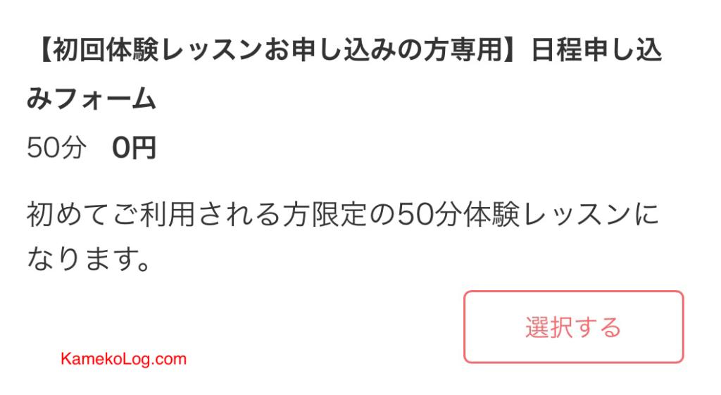 オンラインパーソナルヨガヨガティブ